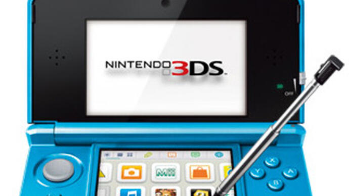 UK 3DS XL sales total almost 10,000 in one day