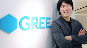"""Gree founds """"strategically significant"""" new London studio"""