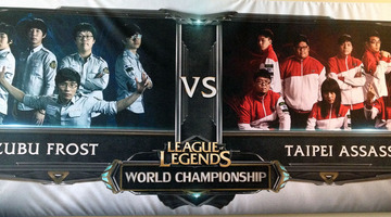 Taipei Assassins win $1m League of Legends World Championship