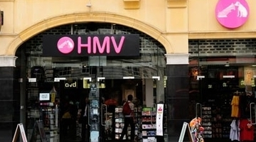 Suppliers pledge �40m to support HMV