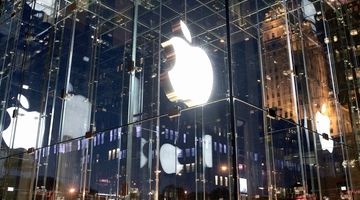 Apple poised to launch cheaper iPhone - report