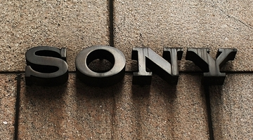 Sony sells US headquarters for $1.1 billion