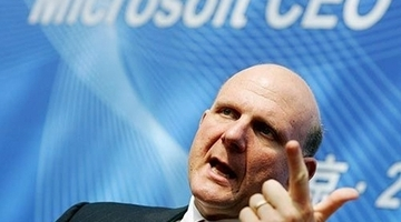 Ballmer accused of forcing out competitors to protect role