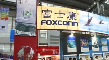 Foxconn rumored to be planning US plants