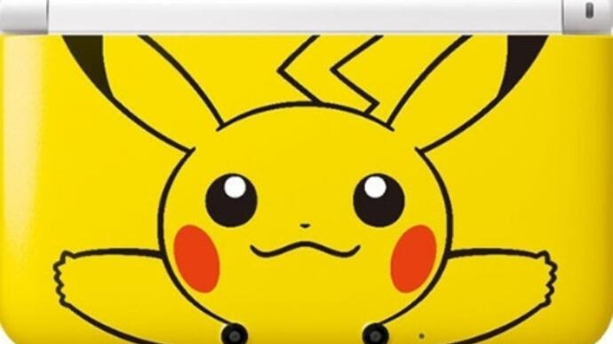 Nintendo uncages limited edition Pikachu 3DS XL release date