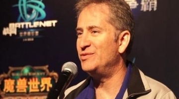 Blizzard CEO wins entrepreneur of the year award