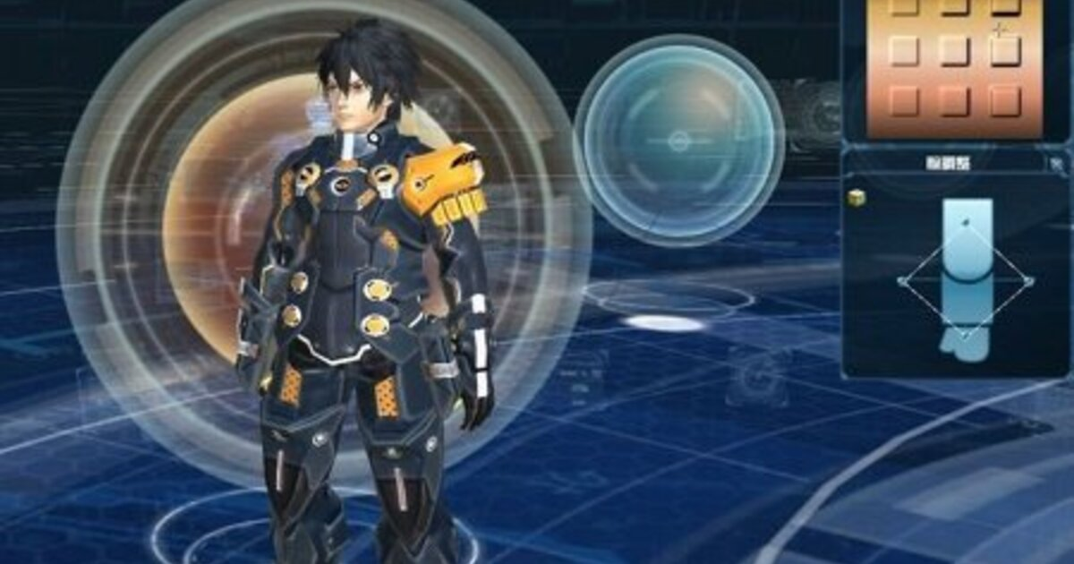 Phantasy star online 2 western release date in Perth