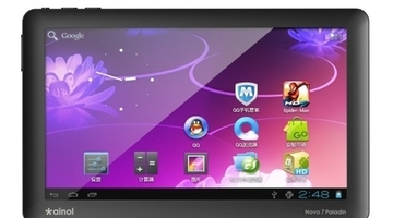 New sub-$150 Android tablets appearing