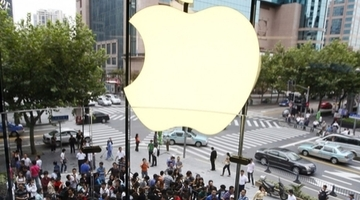 Apple opens five new stores for iPhone 5 launch