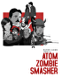 Packshot for Atom Zombie Smasher on PC