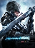 Packshot for Metal Gear Rising: Revengeance on PlayStation 3