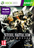 Packshot for Steel Battalion: Heavy Armor on Xbox 360