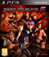 Packshot for Dead or Alive 5 on PlayStation 3