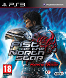 Fist of the North Star: Ken's Rage 2 packshot