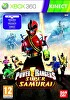 Packshot for Power Rangers Super Samurai  on Xbox 360
