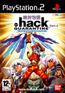 .hack//QUARANTINE packshot