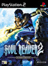 Packshot for Soul Reaver 2 on PlayStation 2