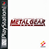 Packshot for Metal Gear Solid on PSOne