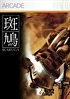 Packshot for Ikaruga on Xbox 360