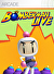 Packshot for Bomberman Live! on Xbox 360