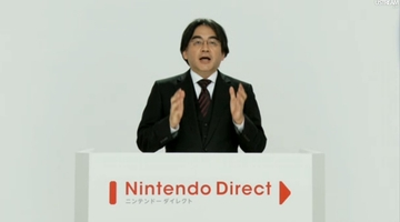 Nintendo won't have a press conference at E3 2013