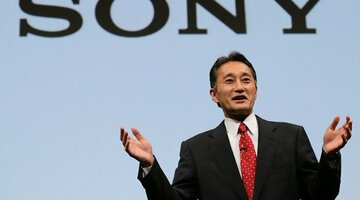 Sony enlists Morgan Stanley and Citigroup in possible division split