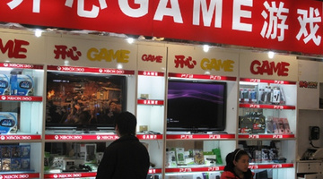 China to end decade-long ban on game consoles