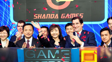 Shanda Group among first in China's Free Trade Zone