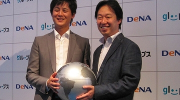 Success overseas brings 50% growth for DeNA