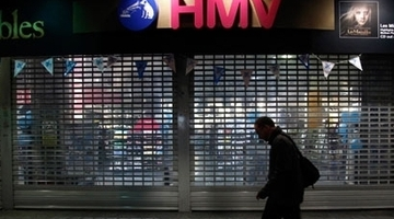 HMV secures trade agreements with suppliers