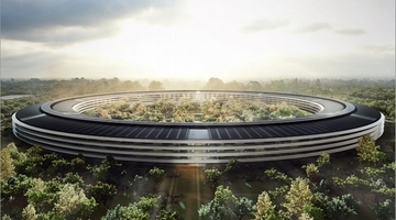 Apple's new HQ $2 billion over budget - report