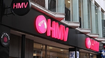 Report - HMV saved with �50m deal