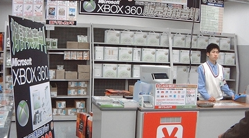 Microsoft aims for Japan with Xbox Live promotion