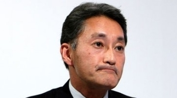Sony execs give up bonuses for second year