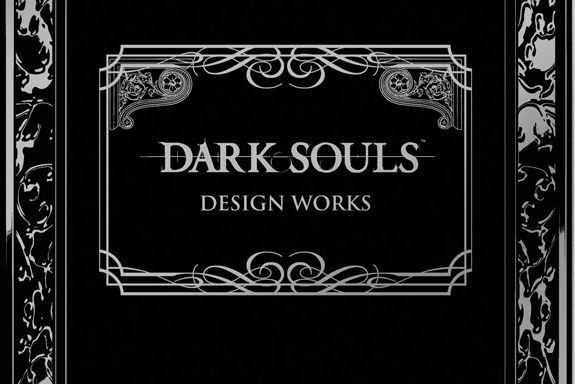 dark souls 2 complete strategy guide pdf