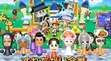 3DS System update adds paid DLC to StreetPass