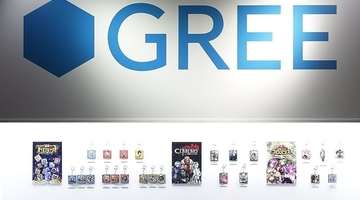 Gree closes London offices, focuses on US for Western development