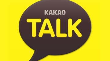 KakaoTalk posts six-month game revenue of $300m
