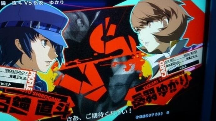 Persona 4 Arena sequel announced
