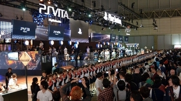 TGS attendance breaks records