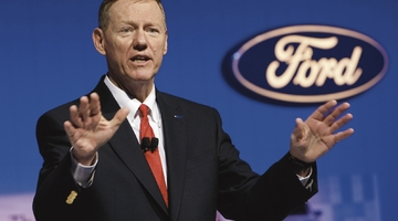 Ford CEO is the top candidate to take over Microsoft - report