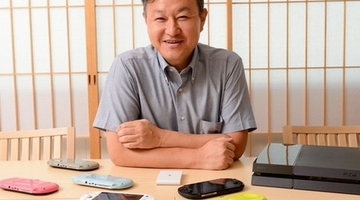Shuhei Yoshida: Vita, Vita TV and Sony's future