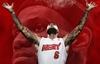 NBA 2K14 Cheats And Tips: Scoring And Mastering The Path To Greatness