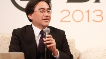 Nintendo's Iwata doesn't fear failure