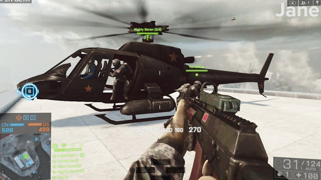 how to play battlefield 2 multiplayer lan