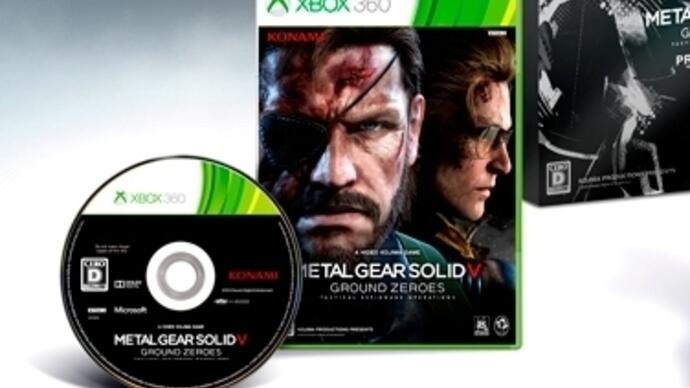 """Metal Gear Solid 5: Ground Zeroes teases """"exclusive Xboxcontent"""""""
