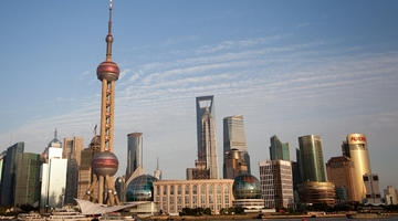ISM opens new office in Shanghai