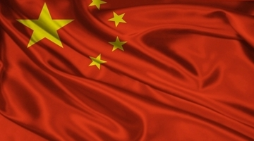 China hints at new console guidelines