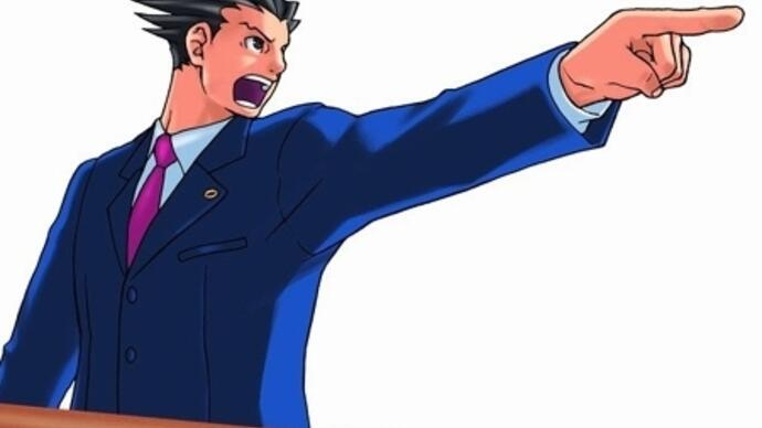 Phoenix Wright: Ace Attorney trilogy getting 3DS launch in Japan