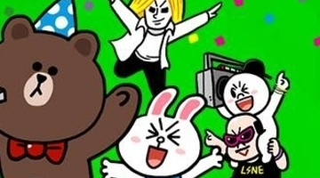 Line hits $70m game revenue in Q4